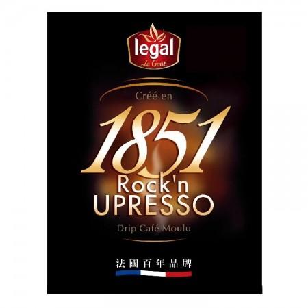 1851 經典咖啡