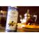 La Tourangelle 摩洛哥堅果油 (250ml)